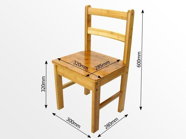 Dimensions of the kids chair